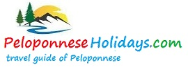 PeloponneseHolidays.com-Ο τουριστικός οδηγός Πελοποννήσου