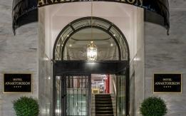 Anaktorikon hotel