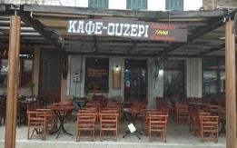 Αθανάσιος Καραματζάνης-Παραδοσιακό καφενείο-ουζερί