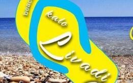 Kalo livadi-Beach bar