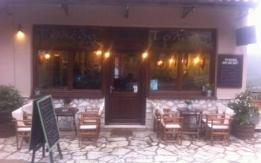 Τολέδο cafe